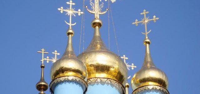 Православный церковный календарь на 2011г