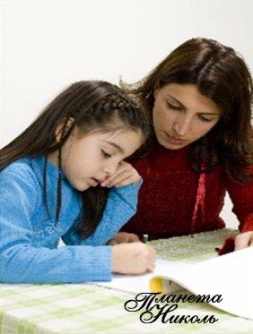Помощь детям в учении. Продолжение