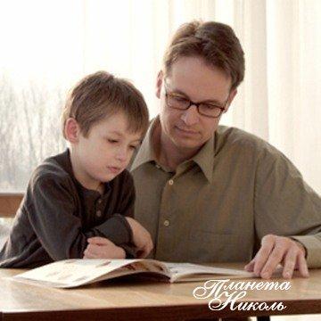 Родителям об учебной деятельности школьников